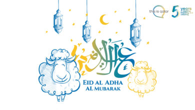 Photo of This Is Qatar Wishes Everyone A Blessed Eid Al Adha!
