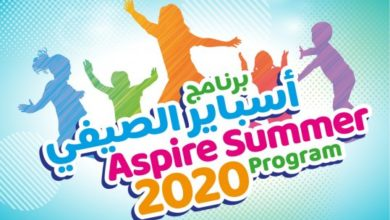 Photo of Aspire Zone Launches Summer Virtual Program For 2020
