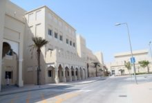 Photo of Mesaieed Hospital To Resume A Range Of Routine Services Soon
