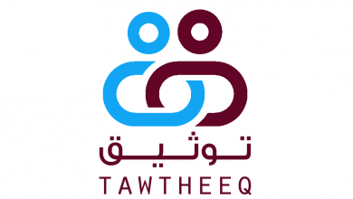 Photo of Tawtheeq: A National Authentication System in Qatar