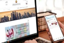 Photo of Labour Ministry Launches Online Services For Issuing Work Permit And Changing Profession