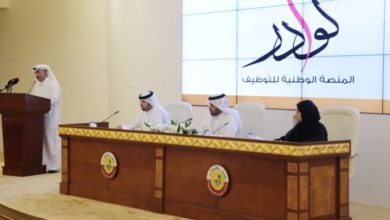 Photo of Labour Ministry Launches National Employment Platform 'Kawader'