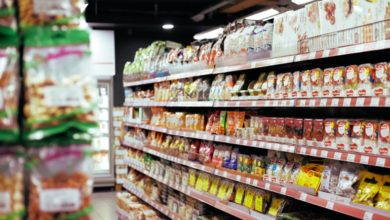 Photo of MOCI Clarifies About Price Variation Of Goods In Different Supermarkets