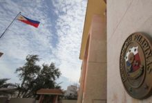 Photo of Philippine Embassy To Resume Services Starting 16th August, Following Temporary Closure