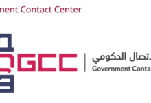 Photo of MOTC: Government Contact Center (Hotline: 109) Offers Support Services For The Public