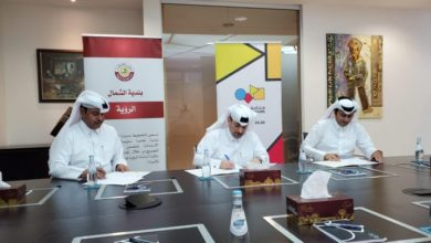 Photo of MME & Qatar Museums: Agreement To Clean Coastlines Of Cultural Villages Signed