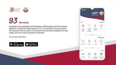 Photo of Ministry Of Municipality and Environment: Oun Mobile Application Offers 93 Electronic Services