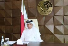 Photo of Qatar Is Working With The UN Development Programme To Address Negative Consequences Of The Pandemic