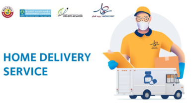 Photo of HMC: Delivery Service of Medications and Health Documents To Continue With QR30 Fee