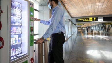 Photo of Hamad International Airport Installs Vending Machines Offering Variety Of Personal Protective Equipment