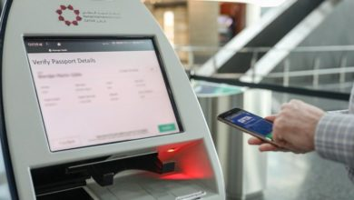 Photo of Hamad International Airport Tests Contactless Technology For Self Check-In And Baggage Drop