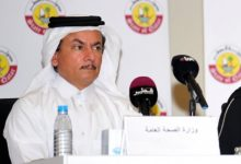 Photo of MOPH Official: Qatar's Swift Response Limited The Spread Of COVID-19