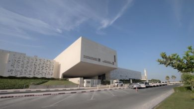 Photo of Doha Institute for Graduate Studies opens admissions for 2021-2022