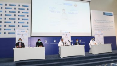 Photo of MOPH, HMC and PHCC Launch Seasonal Influenza Campaign