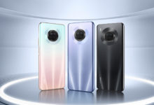 Photo of Budget-Friendly HUAWEI Y9a Offers You A SuperCamera With SuperCharge