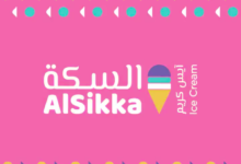 "Photo of Msheireb hosts Al Sikka 'Gourmet Street' and ""In Downtown"" exhibition"