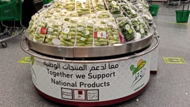 Photo of Al Meera Launches 'Local Fruits and Vegetables' Initiative Across Branches