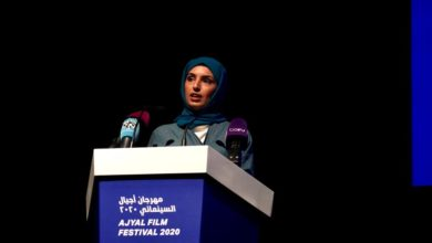 Photo of Ajyal Film Festival 2020: 80 Films From 46 Countries