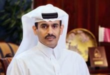 Photo of Minister Al Kaabi Participates In GECF Ministerial Meeting