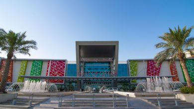 Photo of Mall of Qatar Celebrates National Day With Educational And Entertainment Activities