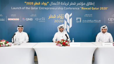 Photo of The 2020 Qatar Entrepreneurship Conference Launched Under Theme Of 'Business Sustainability'