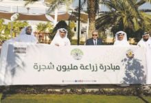 Photo of MME Joins Hands With Russian Embassy To Plant Trees