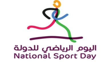 Photo of All National Sports Day Activities To Be Held Outdoors