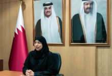 Photo of Minister of Public Health Opens the Qatar Health 2021 Virtual Conference