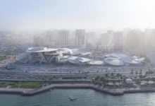 Photo of Qatar Museums Announces Spring 2021 Exhibitions
