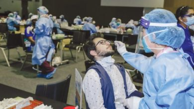 Photo of PHCC Tests Over 25,000 People During FIFA Club World Cup