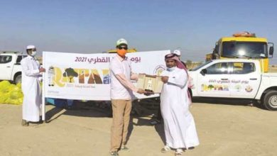 Photo of Cleaning Campaign On Qatar Environment Day 2021