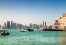 Photo of 5 Top Things To Do In Doha
