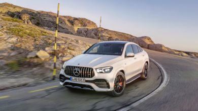Photo of The New Mercedes-AMG GLE 53 4MATIC+ Coupé: Dynamic And Athletic Model