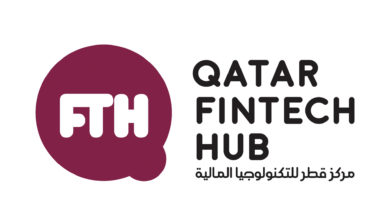 Photo of Qatar FinTech Hub Announces Wave 2 Of Its Flagship Incubator And Accelerator Programs