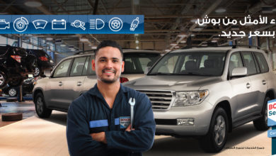 Photo of Bosch Service Centers Present A Special Offer On Land Cruisers
