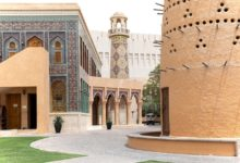 Photo of 'Doha Capital of Culture in the Islamic World 2021' activities begin in a week!