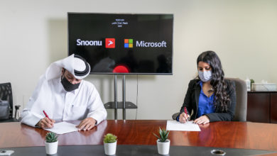 Photo of Microsoft Teams Up With Delivery Start-up Snoonu