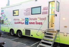 Photo of Dukhan Bank Holds Blood Donation Drive With Hamad Medical Corporation