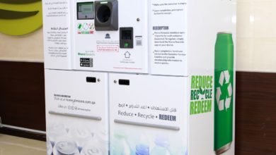 Photo of In Honour Of Global Recycling Day, Al Meera Launches A Series Of Recycling Initiatives