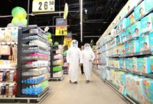 Photo of Al Meera Opens Doors To Its Latest Branch In Jeryan