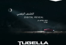 Photo of The All-New Geely Tugella Is Coming To Qatar