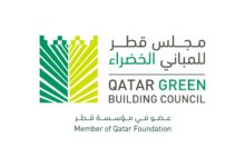 Photo of QGBC Awards Eco-School Certification To Four New Schools In Qatar