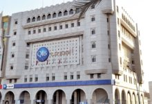 Photo of QIB Launches Exclusive Auto Finance Promotion