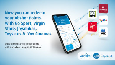 Photo of QIB Partners With Further Fashion And Entertainment Brands Enhancing Customers' Absher Points Redemption Options