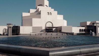 Photo of Qatar Museums Set To Renovate Museum Of Islamic Art