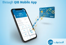 Photo of Redeem Absher Points For QIB Gift Cards Through QIB Mobile App