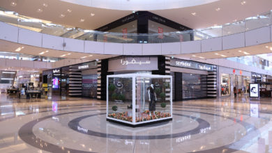 Photo of Festival City Celebrates Eid Al-Fitr With Exciting Offers and New Collections
