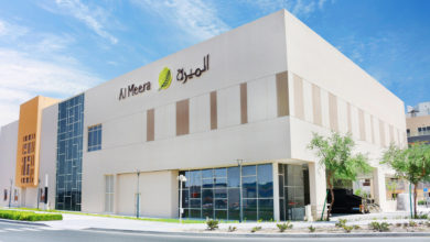 Photo of Al Meera Acquires Two Properties for New Community Malls in Lusail