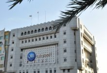 Photo of Forbes Ranks QIB Amongst Top 100 Companies In The Middle East