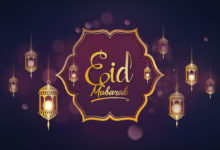 Photo of Eid Al-Fitr 2021 Special Offers